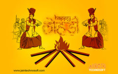 Warm Greetings for Lohri, Makar Sankranti, Pongal and Uttarayan